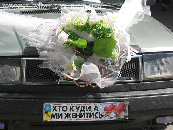 http://lvivrem.org.ua/10/lvivavto9.jpg